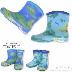 レインシューズ キッズ 子供用 雪 *WORLDMAP* 長靴 15/16/17/18/19cm レインブーツ 男の子 男児 おしゃれ 恐竜柄 雨具 レイングッズ