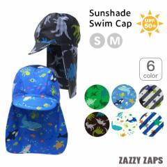 ネコポス対応(送料230円) 日よけ スイムキャップ  帽子 キッズ 女の子 男の子 子供 つば付 水泳帽 女児 男児 こども ザジーザップス