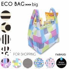 エコバッグ マチ広 ショッピングバッグ  レジ袋 撥水 はっ水 コンパクト 折りたたみ 軽量 食材買い物 おしゃれ メンズ レデ