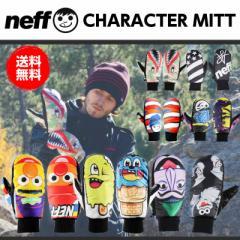 【送料無料】neff ネフ ミット グローブ 手袋【S〜XLサイズ】CHARACTER MITT キャラクターミット スノーボード スキー スノボ ウェア(nef