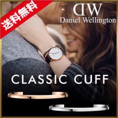【タイムセール】 ブレスレット バングル ダニエルウェリントン Daniel Wellington CLASSIC クラシック ホワイト CUFF シルバー ローズゴ