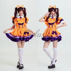 ハロウィン  カボチャ メイド メイド服 ロリータ ロリー コスプレ 仮装 衣装 オレンジ 新品 ps2195