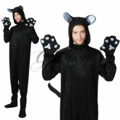 ハロウィン  アニマル 熊 ネコ 男性用 メンズ オールインワン 着ぐるみ ダンス パーティー イベント コスプレ衣装 ps3089