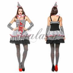 ハロウィン ピエロ サーカス 仮装 イベント パーティー 舞台 ダンス コスチューム コスプレ衣装 ps3310(ps3310)