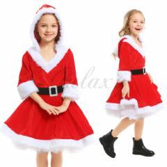 クリスマス サンタ服 定番服 かわいい ワンピース 子供用 キッズ用 ふわふわ S-XL 演出用 コスプレ衣装(ps3695)