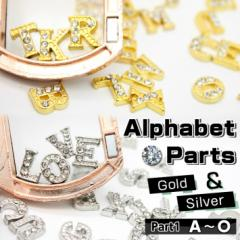 a476c0c0f7985c 【メール便対応】アルファベットメタルパーツ イニシャルメタルパーツ ゴールド・シルバー Part1: