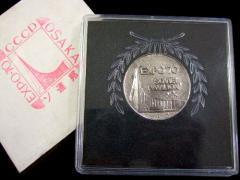 Vintage EXPO 70 大阪万博「デッドストック」「ソ連館」パビリオン記念メダル (ヴィンテージ エキスポ) 038052