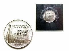 Vintage EXPO 70 大阪万博 SOVIET ソ連パビリオン記念メダル「ケース付」Soviet pavilion commemoration medal 038946
