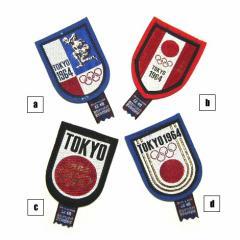 vintage 1964 TOKYO OLYMPIC 東京オリンピック 証標フェルト オリジナルワッペン (五輪 ヴィンテージ ビンテージ) 038959