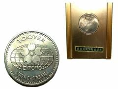 Vintage EXPO 70 大阪万博 記念100円硬貨 メダルケース付き Commemoration 100 yen coin With case デッドストックヴィンテージ 039284