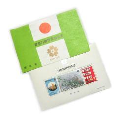 vintage EXPO70 日本万国博覧会記念切手ソノシート (大阪万博 エキスポ) 039374【中古】