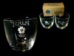 Vintage EXPO70 大阪万博 プラッシー記念コップ 2個セット (企業物 マグカップ グラス エキスポ ヴィンテージ) 039549