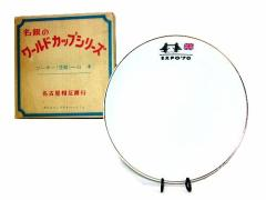 Vintage EXPO 70 大阪万博「イギリス」名古屋 相互銀行 記念楯 Britain bank commemoration shield エキスポ ヴィンテージ E 039571