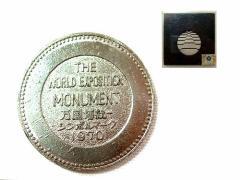 Vintage EXPO70 大阪万博「THE WORLD EXPOSITION MONUMENT」国博統一シンボルマーク記念メダル 040402