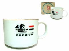 Vintage EXPO70 大阪万博 名銀ワールドカップシリーズ「エジプト」(エキスポ ヴィンテージ コーヒーカップ 名古屋) 046833