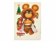 vintage 1980 MOSCOW OLYMPIC モスクワオリンピック MISHA こぐまのミーシャ ポストカード (五輪 ヴィンテージ ビンテージ) 047772