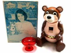 vintage 1980 MOSCOW OLYMPIC モスクワオリンピック MISHA こぐまのミーシャ 氷かき カキ氷器 (アサヒ玩具 ヴィンテージ) 058706
