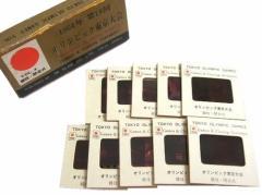 vintage 1964 TOKYO OLYMPIC 東京オリンピック SKカラースライドフィルム10枚セット (競技 ヴィンテージ ビンテージ) 058777