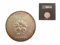vintage EXPO70 大阪万博 佐藤忠良 デザイン 銀メダル「ケース付」(エキスポ コインシルバー ヴィンテージ) 059906