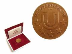 67 vintage UNIVERSIDE TOKYO 記念 銅 メダル「ケース付」(Commemorative medal) ユニバーシード 東京 ヴィンテージ 五輪 059910