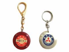 vintage 昭和レトロ 自動車ショップ キーホルダー (Automobile shop key case) ヴィンテージ キーホルター キーリング 旧車 060461