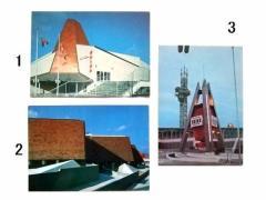 vintage EXPO70「ポルトガル」「インドネシア館」「エキスポ・オフィシャルタイムセンター」大阪万博 パビリオン ポストカード 066500