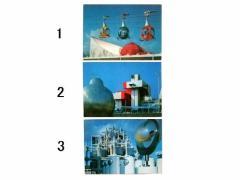 vintage EXPO70「せんい館とロープウェー」「オランダ館」「タカラ・ビューティーリオン」大阪万博 パビリオン ポストカード 066557