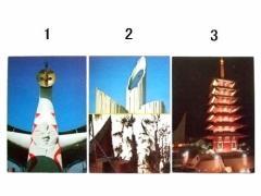 vintage EXPO70「太陽の塔」「コートジボワール シンガポール館」「古河パビリオン」大阪万博 パビリオン ポストカード 066563【中古】