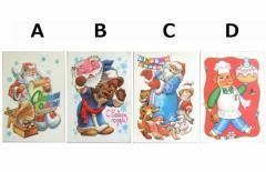 vintage CCCP Postcard ヴィンテージ ソ連時代 ポストカード (ビンテージ ロシア クリスマス)■