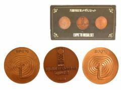 vintage EXPO70 大阪万博 SAPPORO OLYMPIC 札幌オリンピック 歴代宝くじトレー (ヴィンテージ おぼん テーブルウエアー) 070803
