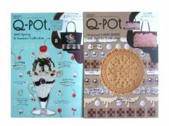 新品同様 廃盤 Q-pot キューポット 2013 SS AW コレクションブック 2冊セット (シール付き 写真集) 074358