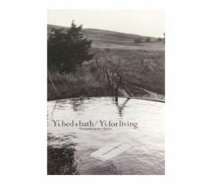 Ys bed+bath/Ys for living ワイズフォーリビング ヴィンテージ ポストカード (Yohji Yamamoto ヨウジヤマモト 山本耀司 写真) 075109