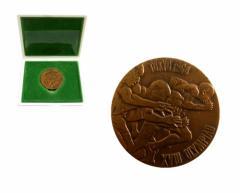 vintage 1964 TOKYO OLYMPIC 東京オリンピック 記念銅メダル (亀倉雄策 ヴィンテージ ビンテージ) 075622