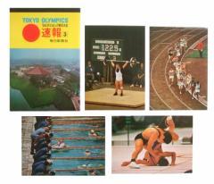 vintage 1964 TOKYO OLYMPIC 東京オリンピック 速報3 毎日新聞社 ポストカード4枚セット (絵ハガキ ヴィンテージ ビンテージ) 076758