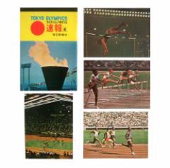 vintage 1964 TOKYO OLYMPIC 東京オリンピック 速報4 毎日新聞社 ポストカード4枚セット (絵ハガキ ヴィンテージ ビンテージ) 076759