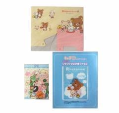 【新品】廃盤 RILAKKUMA リラックマ ハガキクリアケース+封筒 セット+ミニゴミ箱 (ファイル) 078863