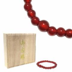 【新品】Jananise beads 御念珠 瑪瑙 数珠 (中山寺 メノウ ブレスレット ブレスレット 天然石) 080474