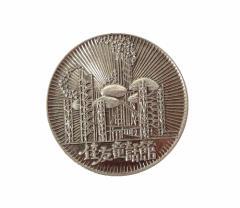 vintage EXPO70 大阪万博 住友童話館パビリオン記念メダル (エキスポ ヴィンテージ ビンテージ) 083670