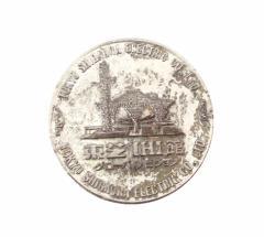 vintage EXPO70 大阪万博 東芝IHI館パビリオン記念メダル (エキスポ ヴィンテージ ビンテージ) 083672