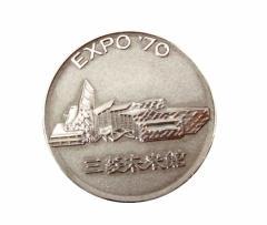 vintage EXPO70 大阪万博 三菱未来館パビリオン記念メダル (エキスポ ヴィンテージ ビンテージ) 083673