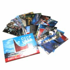 vintage EXPO70 大阪万博 ソ連館 パビリオン ポストカード 13枚セット (ロシア 共産 エキスポ ヴィンテージ ビンテージ) 087779
