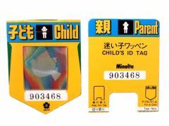 vintage EXPO70 大阪万博 迷い子バッチ (迷子 エキスポ ヴィンテージ ビンテージ) 089157