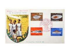 vintage 1964 TOKYO OLYMPIC 東京オリンピック 大会記念 切手 4枚セット (シート付 ヴィンテージ ビンテージ) 089705