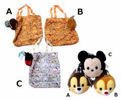 【新品】Disney ディズニー ツムツムキーチャームトートバッグ (エコバッグ キーリング) 090490