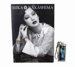 MIKA NAKASHIMA,NANA キーリングセット 中島美嘉.ナナ ずっと好きだったCD キーリングセット (キーホルダー) 091451