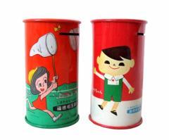 【未使用】Fukutoku mutual bank ヴィンテージ福徳相互銀行 貯金箱缶 2個セット (フクちゃん トクちゃん 昭和レトロ) 093368