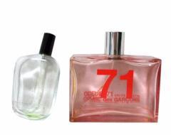 COMME des GARCONS コムデギャルソン パルファムボトル 2本セット (香水 ODEUR71) 093486