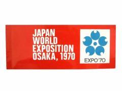 Vintage EXPO70 大阪万博 限定ポストカード5枚セット (デッドストック) 096059