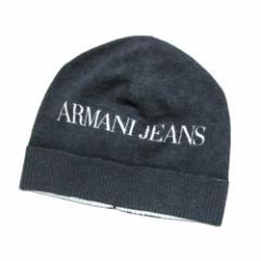 【新品】 ARMANI JEANS アルマーニ ジーンズ「II」ロゴニットキャップ (グレー ビーニー 帽子) 099529