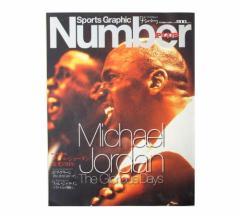 廃盤 Michael Jordan Number PLUS  マイケル ジョーダン ナンバープラス 絶版 栄光の日々  (雑誌 写真集) 099761